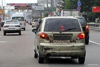 Пикчи на автомобильную тему-ojixblrqpke.jpg