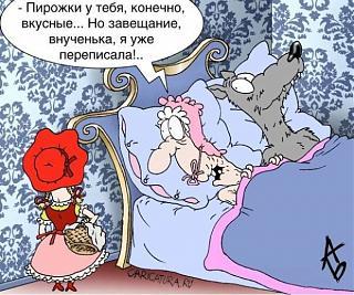 Повышатель настроения-smeshnye-karikatury_35024_s__7.jpg