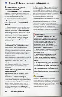 Опции-img002.jpg