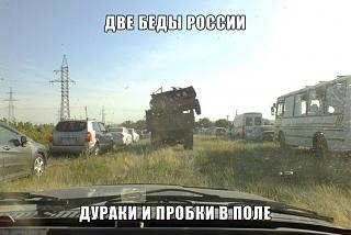 Пикчи на автомобильную тему-aca78c.jpg