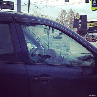 Пикчи на автомобильную тему-levo.jpg
