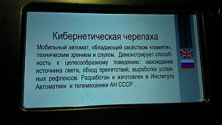 """""""Дела давно минувших лет""""-imag1151.jpg"""