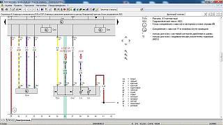 Активация функции контроля давления в шинах-set-touran-2011-upravlb-plyusom.jpg
