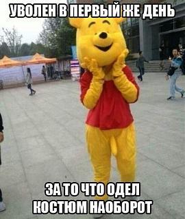 Анекдоты на отвлеченные темы-011.jpg