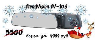 """Интернет-Магазин """"Авторегистратор"""" www.kurskautoreg.ru-novyi-god-4-.jpg"""