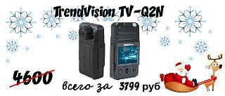 """Интернет-Магазин """"Авторегистратор"""" www.kurskautoreg.ru-novyi-god-6-.jpg"""