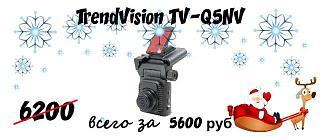 """Интернет-Магазин """"Авторегистратор"""" www.kurskautoreg.ru-novyi-god-7-.jpg"""