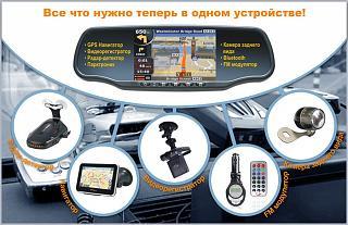 автомобильный видеорегистратор-22604644.f5bk25r4at.jpg