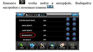 [Обсуждение] Головное устройство TID 7501(Китай)-snimok.jpg