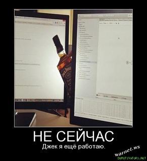 Виски-fid-49744.jpg