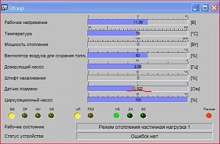 Штатный вебасто (догреватель) устройство, принцип работы.-part-load.jpg