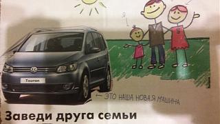 Продажа новых Туранов в России в 2015 году-20150206_211240.jpg