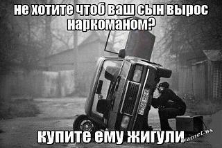 Пикчи на автомобильную тему-fid-57425.jpg