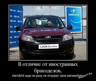 Пикчи на автомобильную тему-fid-57426.jpg