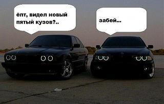 Пикчи на автомобильную тему-dldlodl.jpg