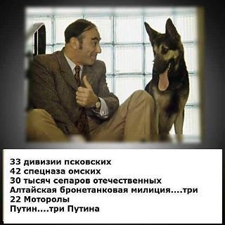 Анекдоты на отвлеченные темы-post-10214-1423937046.jpg