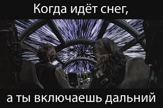 Пикчи на автомобильную тему-1419332639_prikoly-10.jpg
