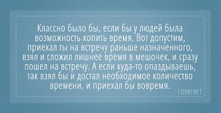 Повышатель настроения-6f516b3c15aadd036c18eb5d749_prev.jpg