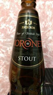 Пиво-imag0170.jpg