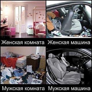 Пикчи на автомобильную тему-getimage-1-.jpg