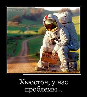 Повышатель настроения-demotivatory_21.jpg