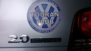 Тюнинг TOURAN-dsc_1024.jpg