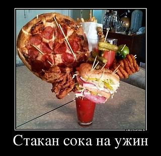 Повышатель настроения-22792083_stakan-soka-na-zavtrak.jpg