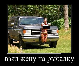 Пикчи на автомобильную тему-demotivatory_06.jpg