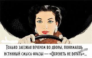 Пикчи на автомобильную тему-fid-62409.jpg