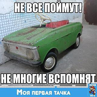 Пикчи на автомобильную тему-35.jpg