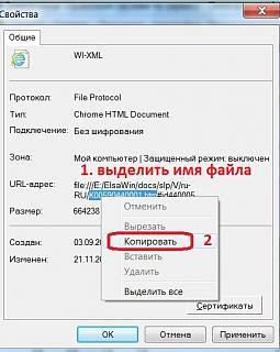 [Elsa 4.1 VW] (05.2013.) Автомобильные программы и мультимедийные материалы.-2.jpg