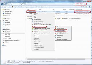 [Elsa 4.1 VW] (05.2013.) Автомобильные программы и мультимедийные материалы.-3.jpg
