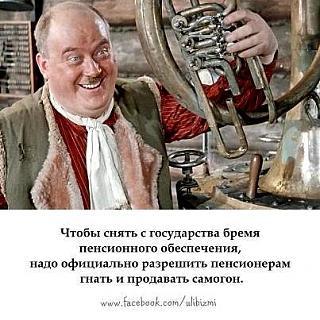 Самогон и самогонные аппараты-getimage-24-.jpg