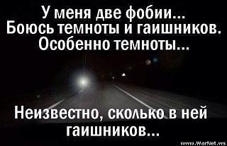 Пикчи на автомобильную тему-8.jpg
