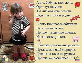 Говорят дети-image-3-.jpg