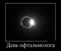 Название: demotivatory_14.jpg_thumb.png Просмотров: 147  Размер: 19.1 Кб