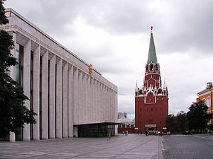 Название: 300px-Troitskaya_Tower_and_State_Kremlin_Palace.jpg Просмотров: 249  Размер: 14.1 Кб