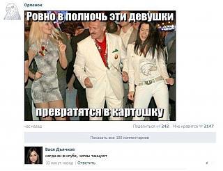 Повышатель настроения-belarus.jpg