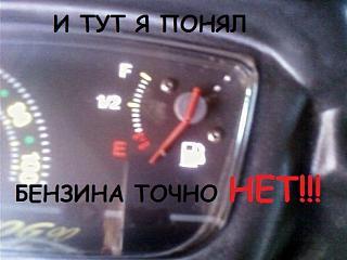 Повышатель настроения-benzina-net.jpg