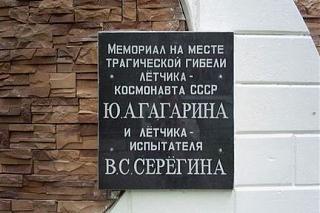 """Дела давно минувших лет""-2.jpg"