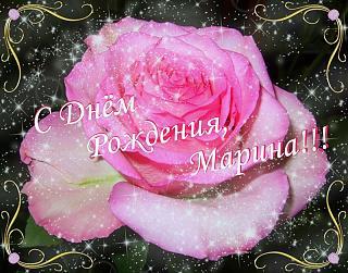 Марина Коткова - с Днём рождения!-9e310fe4c04a8d751eadcafe30b1d4f1.jpeg