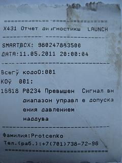 Сломалась турбина-img_6737.jpg