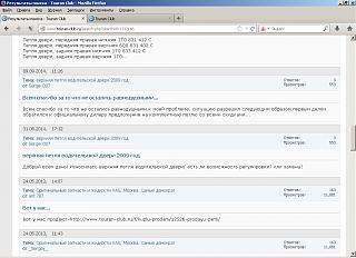поиск по форуму-2015-04-19_092741.jpg