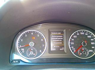 Активация функции контроля давления в шинах-imag1412.jpg