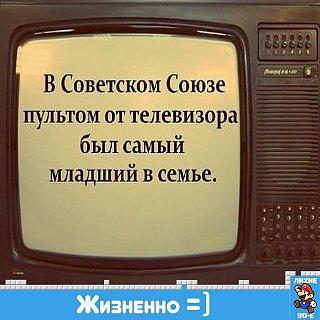 """Дела давно минувших лет""-3_15.jpg"