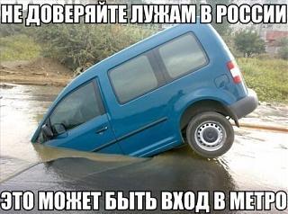 Пикчи на автомобильную тему-a3crwicjare.jpg