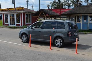 "Volkswagen Touran ""Grau Lemur""-dsc_0079.jpg"