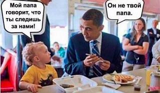 Говорят дети-papa.jpg