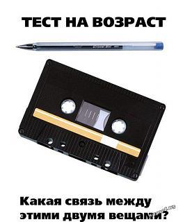 """""""Дела давно минувших лет""""-fid-70364.jpg"""