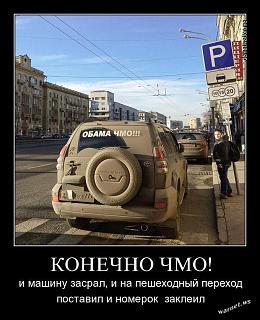 Пикчи на автомобильную тему-fid-70396.jpg